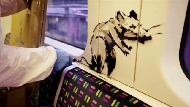Banksy U Bahn London
