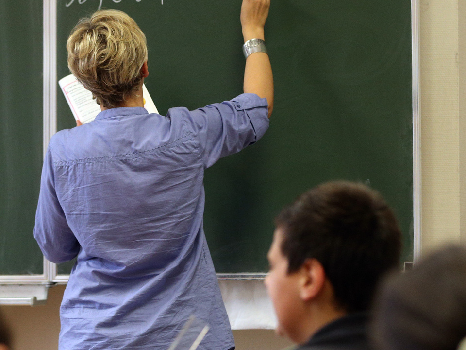schule lehrer