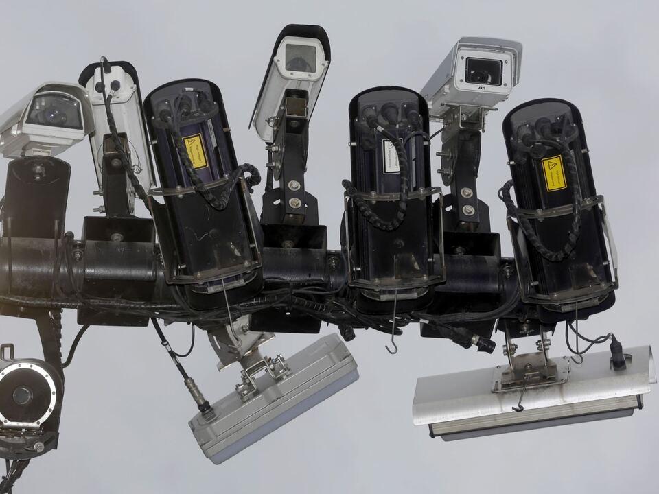 THEMENBILD: ÜBERWACHUNG kamera