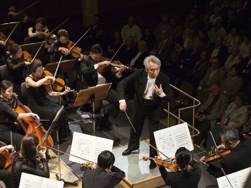 Daejin Kim & Suwon Philharmonic Orchestra-Meraner Musikwochen