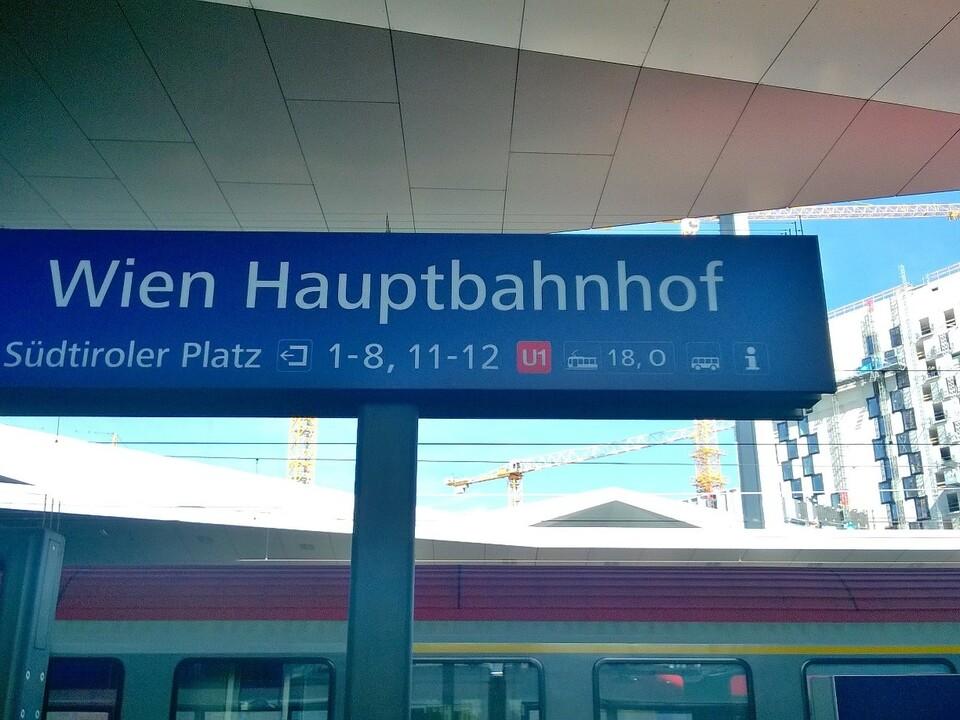 Wien_Suedtiroler_Platz_PM