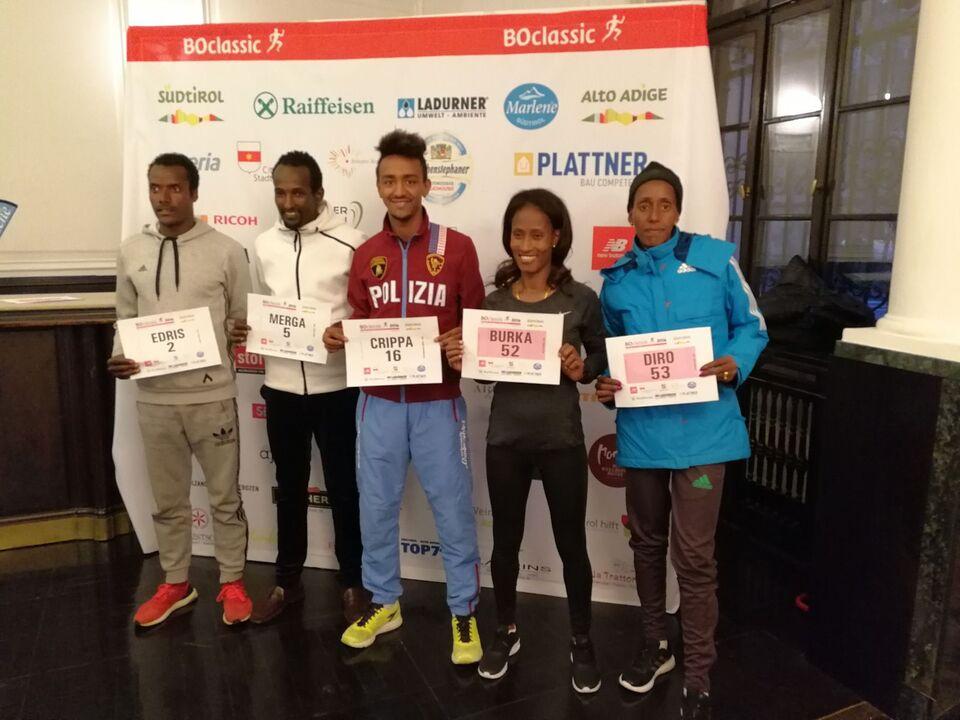 BO-Classic Teilnehmer 2016 Äthiopien