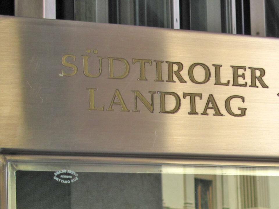 Landtag Schild