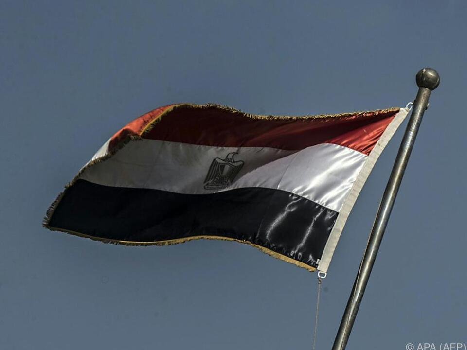 Das Außenministerium sieht einen Anschlag auf ganz Ägypten