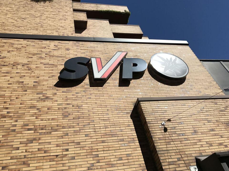 SVP Sym
