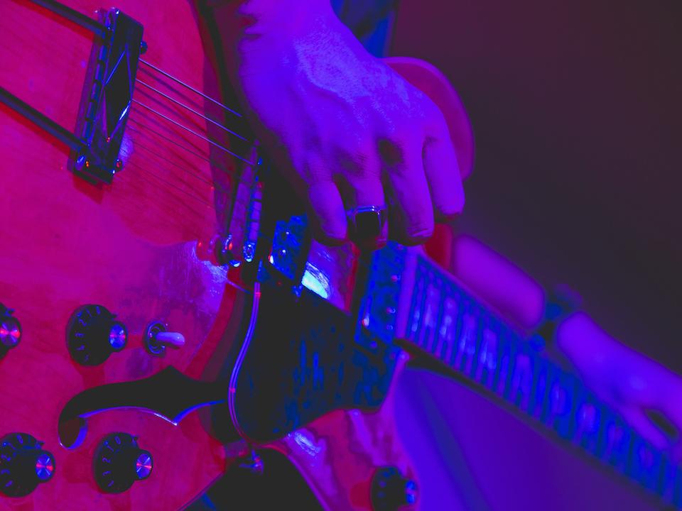 UploadSounds Musik Gitarre Band