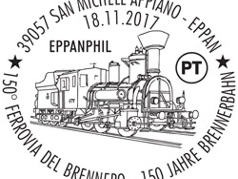 20171116_eppanphil