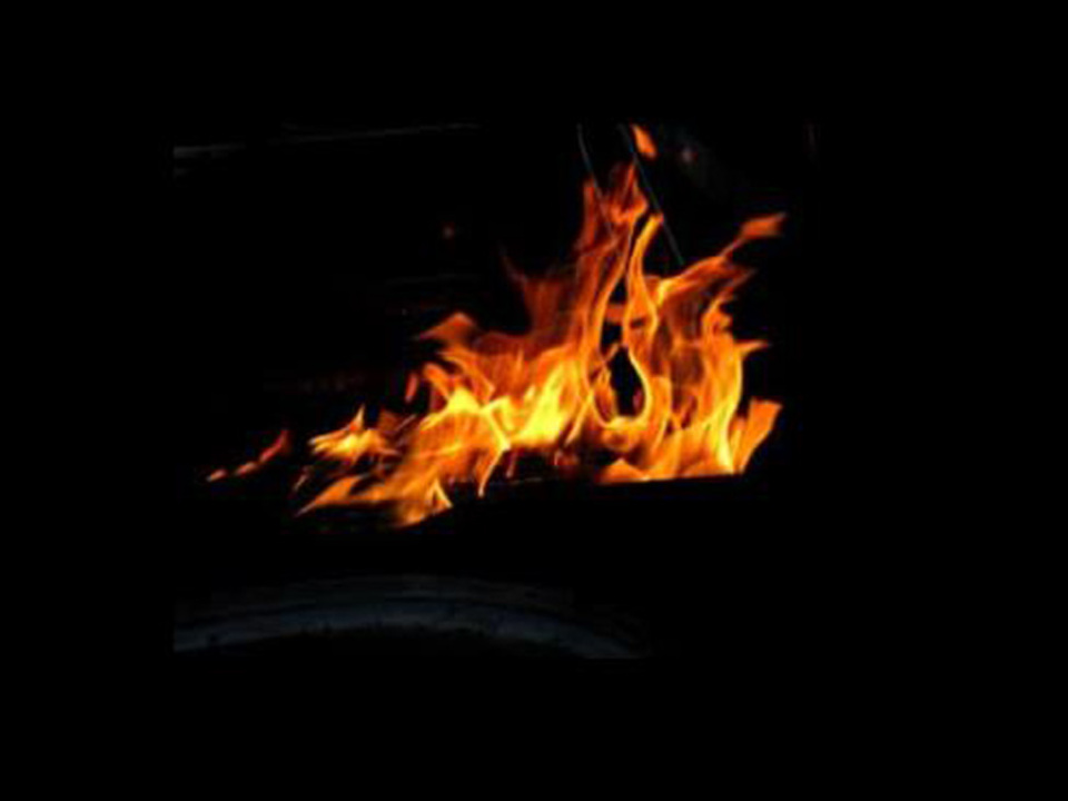 ff-pfalzen Feuer leer