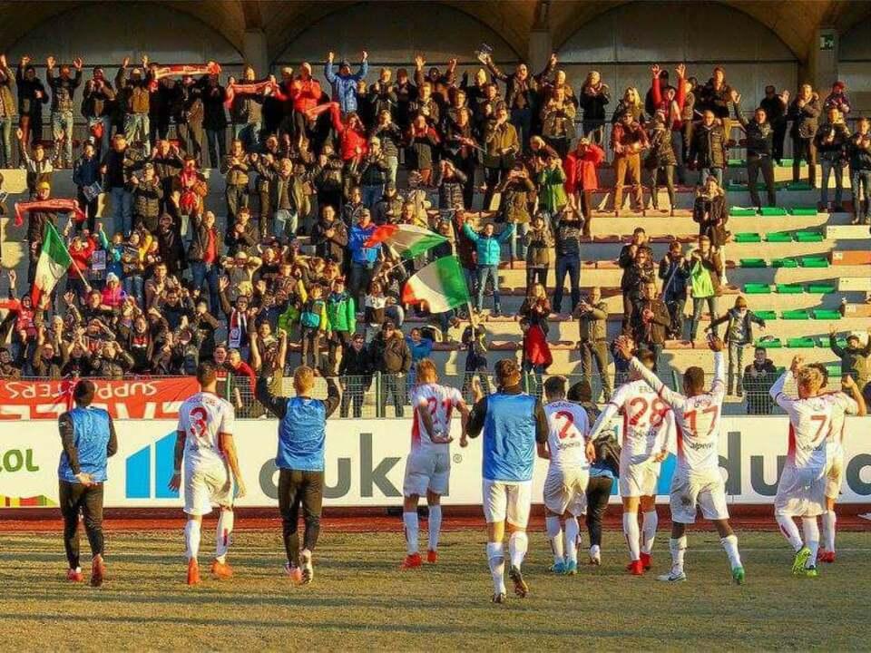 FCS Fans Tifosi