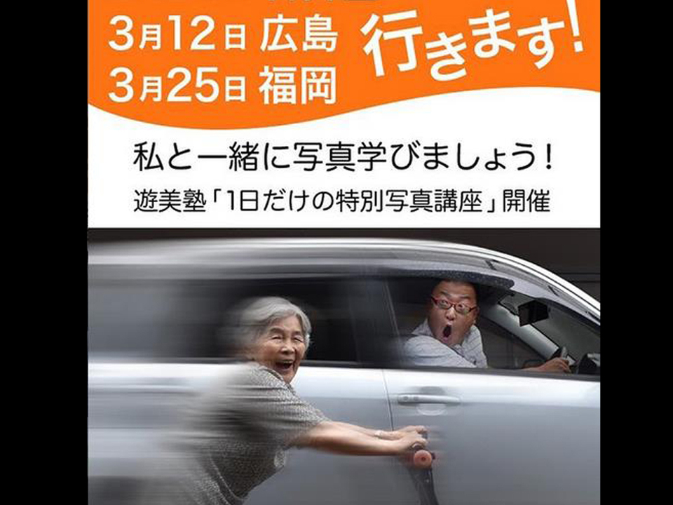 instagram-kimiko-nishimoto