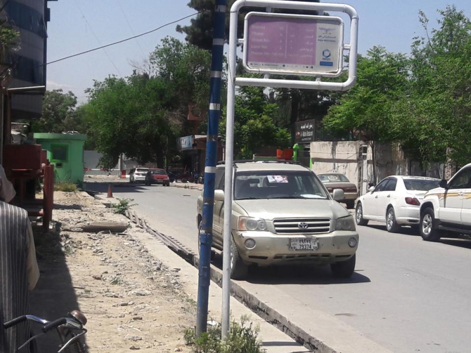 Wieder Anschlag in Kabul