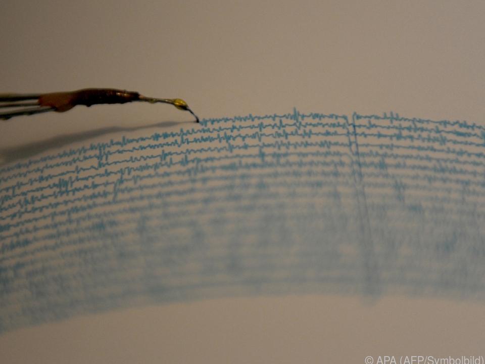 Erdstöße erreichten eine Magnitude von 3,5 erbeben