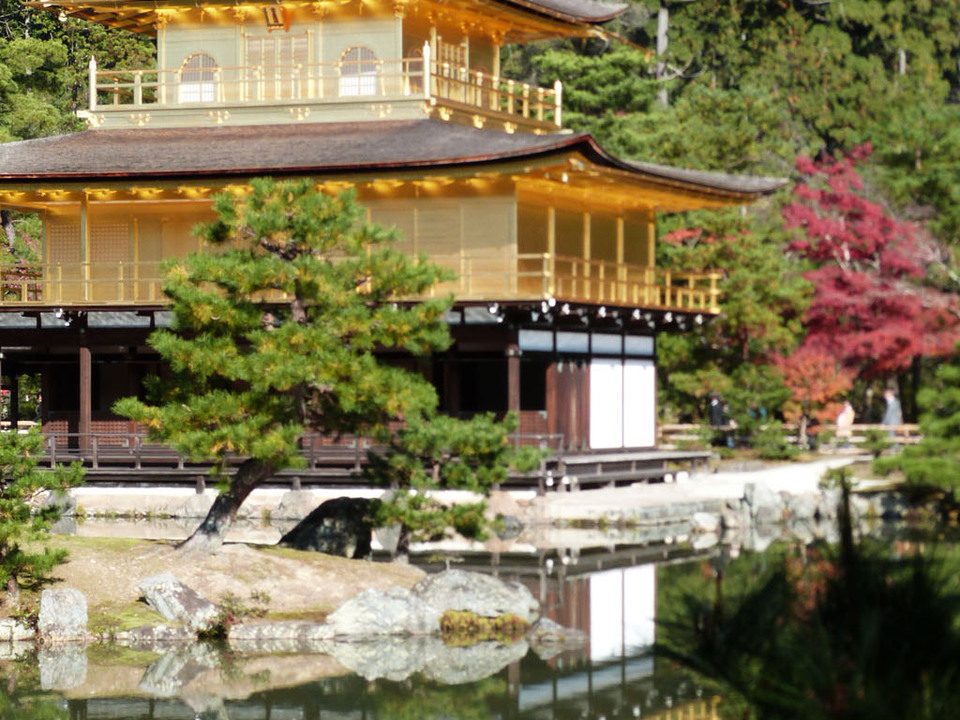 Japan im Herbst (1)