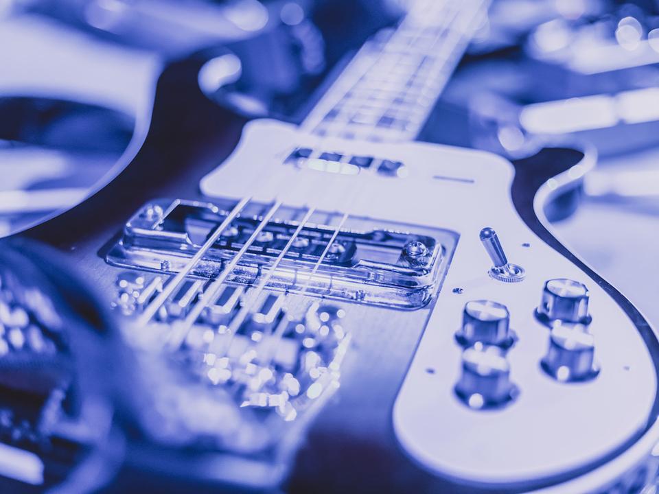 UploadSounds Gitarrre E-Gitarre