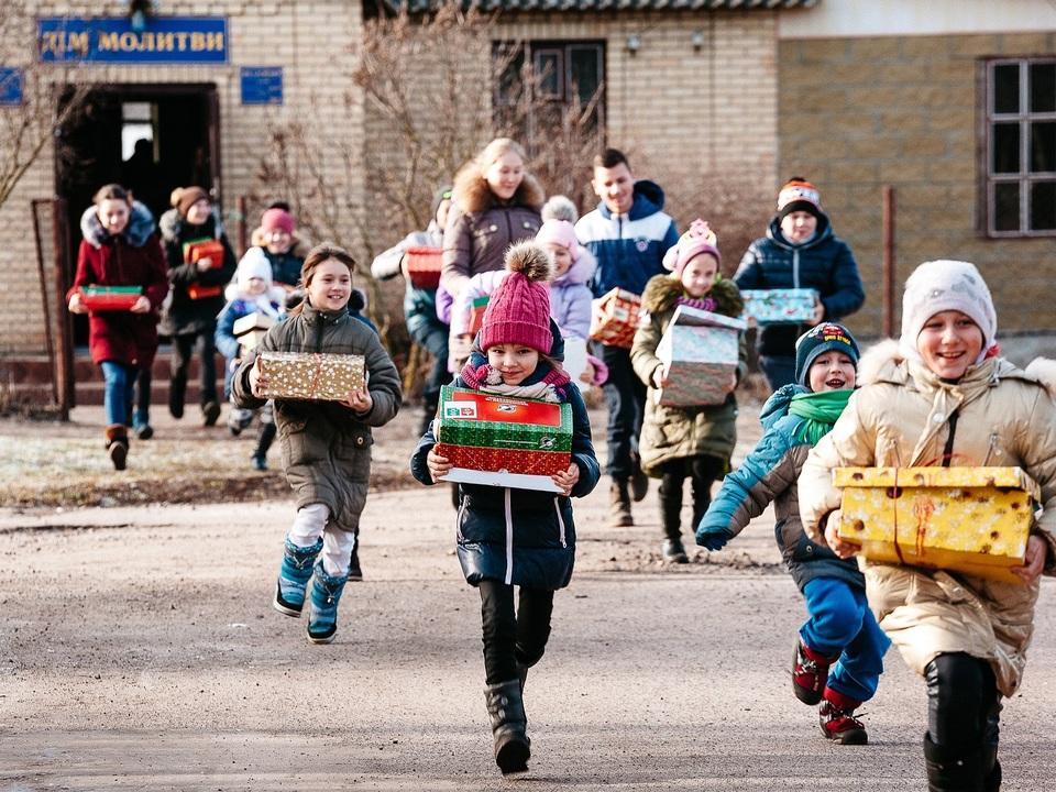Fotodokumentation, Begleitreise von Weihnachten im Schuhkarton Verteilungen mit Geschenke der Hoffnung in der Ukraine, 2018.