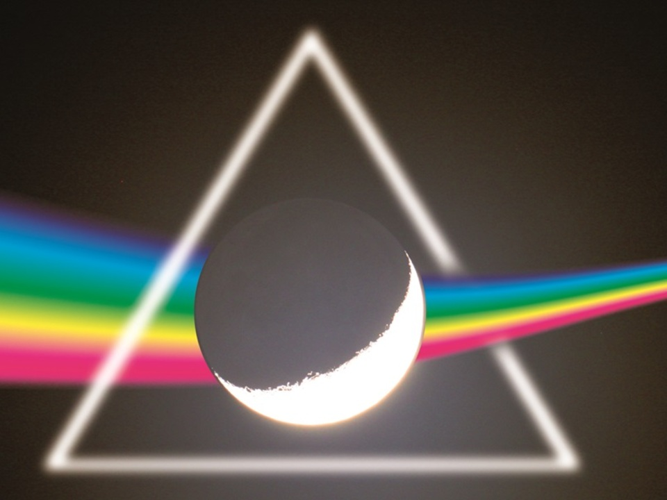 Gummer Pink Floyd