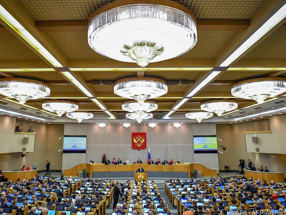 Die Staatsduma in Moskau