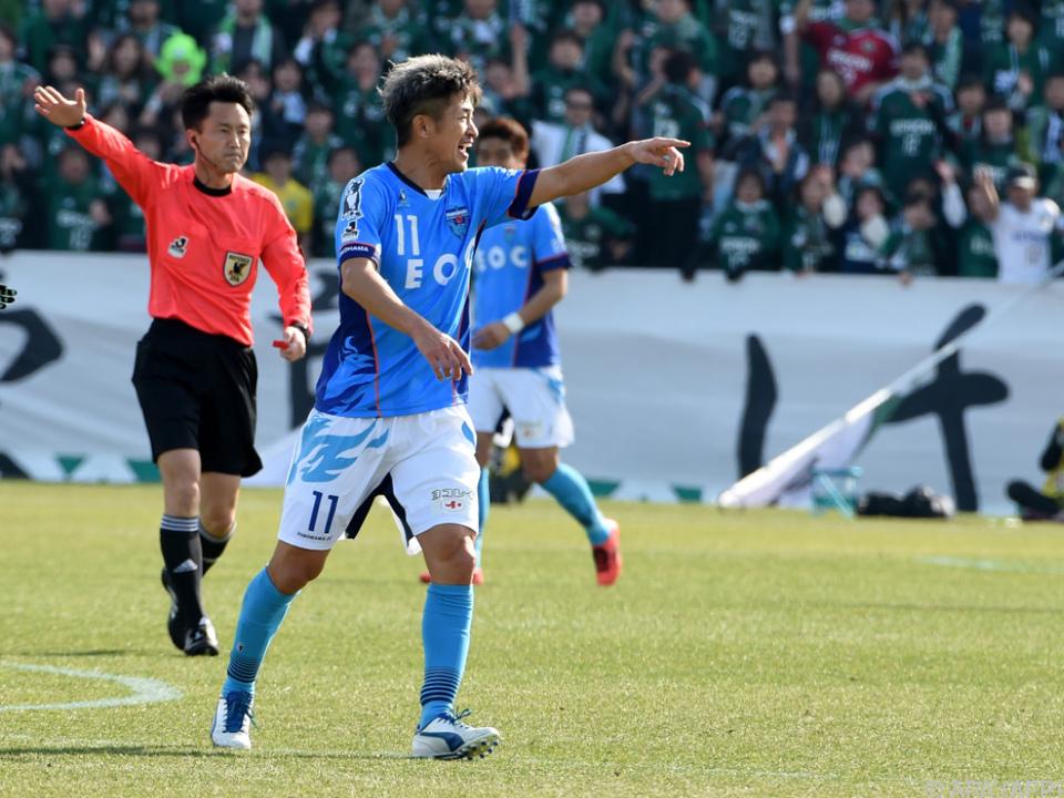 Miura gilt in Japan als Rebell