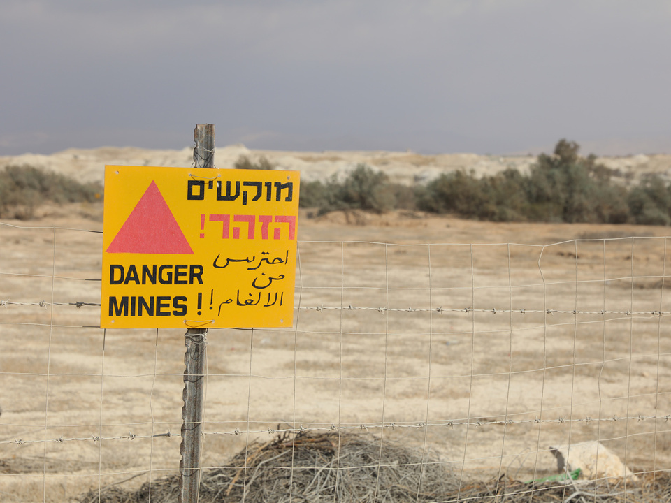 Syrien Landmine - Symbolbild leer