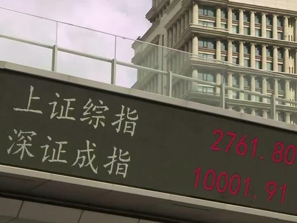 Asiatische Börsen