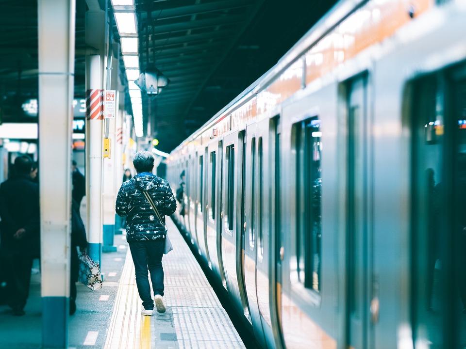 Zug U-Bahn
