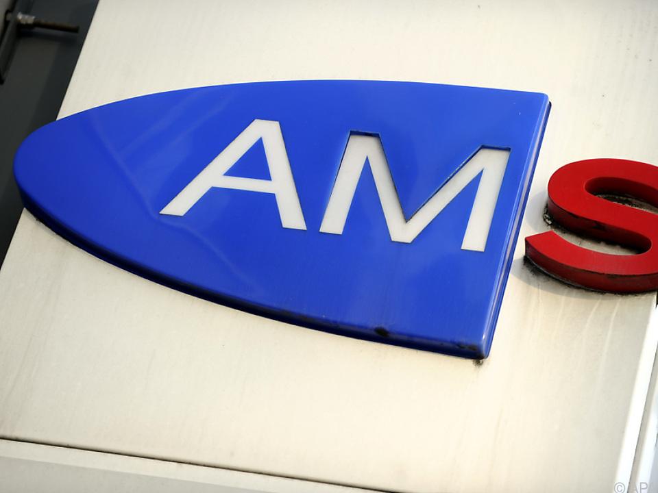 Das Logo des Arbeitsmarktservice (AMS)