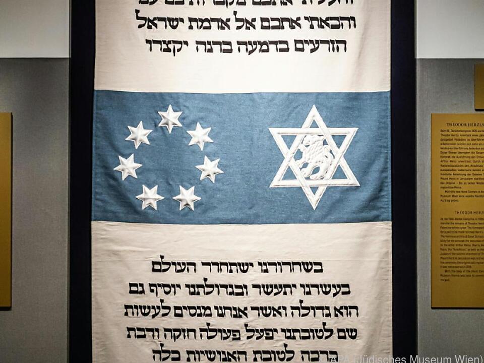 Die Replika von Theodor Herzls Sargtuch findet sich ebenfalls in der Ausstellung