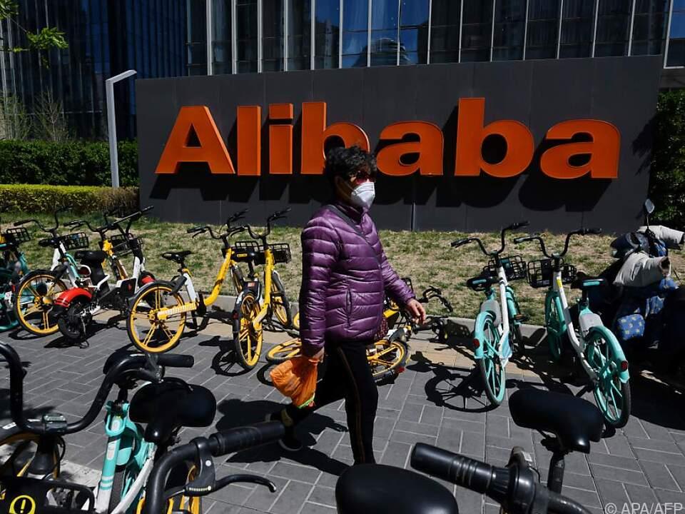 Die Alibaba-Zentrale in Peking