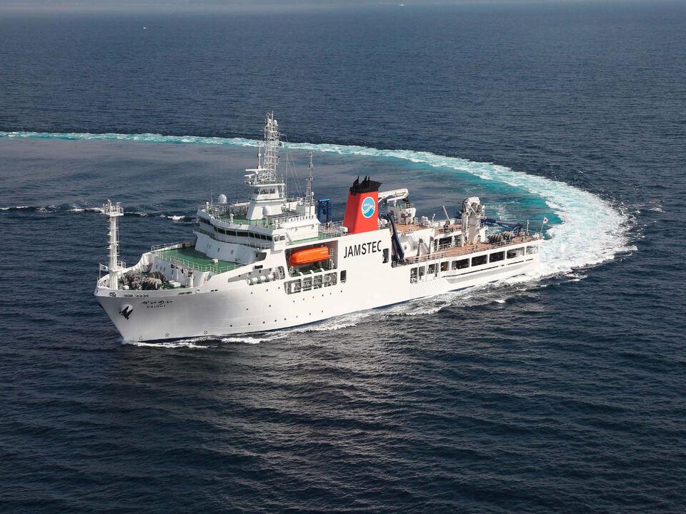 Forschungsschiff Kaimei