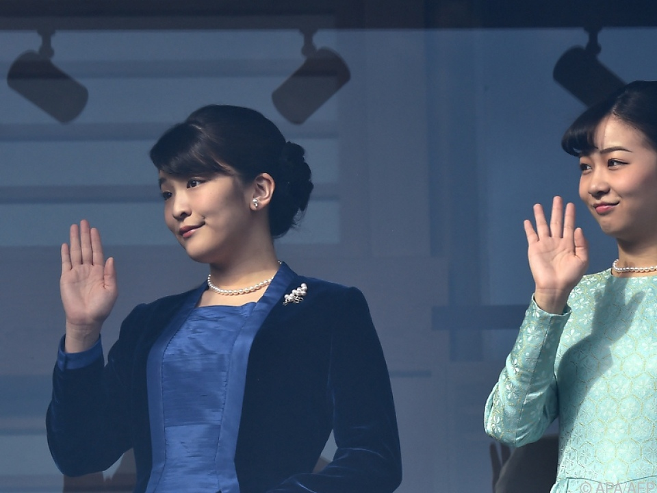 Prinzessin Mako (links) mit ihrer Schwester Prinzessin Kako