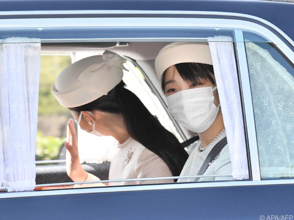 Prinzessin Mako mit ihrer Schwester Kako